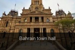 Bahrain Town hall